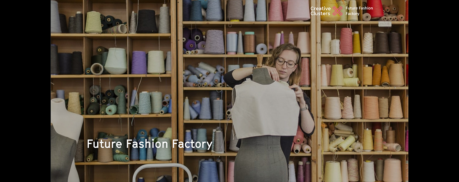 Female in a textile workshop - poster by Future Fashion Factory